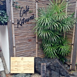The Prasstyo Cafe Kitsune